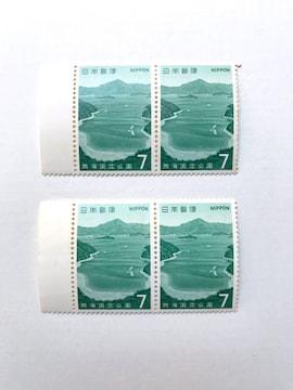【送料無料】7円切手 (西海国立公園)
