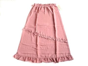 新品 定価¥4095 Petit Bouquet フリル マキシ丈  スカート