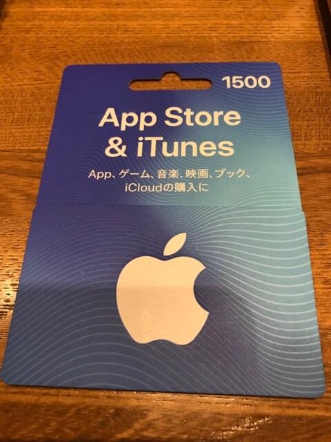 新品iTunes1500送料対応可能ゲーム音楽アプリ課金ググプレ  < チケット/金券の