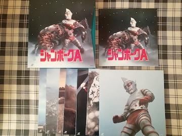 「ジャンボーグA」LD-BOX全2巻