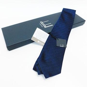 未使用dunhillダンヒル ネクタイ 紺 シルク 箱 タグ付き正規品