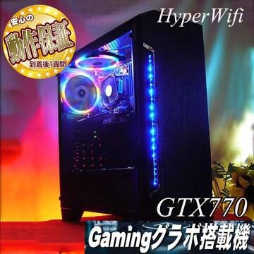 【★虹蒼S3★ハイパー無線ゲーミングPC】フォートナイト/Apex◎