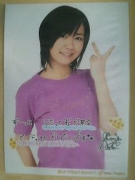 清水佐紀 2L判2枚+L判2枚/真野恵里菜お披露目イベント 2008.6