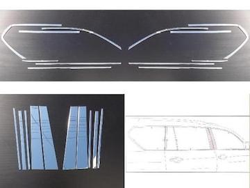 クロームメッキ鏡面ピラー/フレーム24Pセット プラド150系