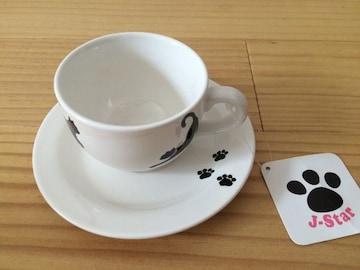 イタリア☆猫☆黒猫☆ティーカップ&ソーサー☆新品☆