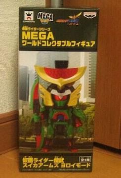 仮面ライダー MEGAワールドコレクタブルフィギュア 鎧武 スイカアームズ ヨロイモード 全1種