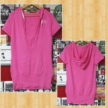 PUMA プーマ 半袖コットンニット フード付きセーター 美品 M ピンク