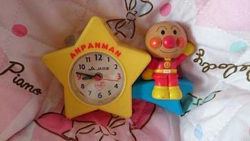 アンパンマンJA目覚まし時計!非売品!