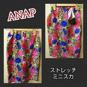 ANAP★新品★ブークレーストレッチミニスカ/ピンク系