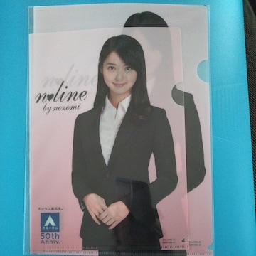 佐々木希◇クリアファイル 大小2枚 洋服の青山 新品未開封