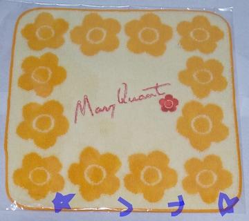 MARY QUANT マリークヮント デイジーサインロゴ タオル 060 新品
