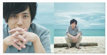 嵐 二宮和也 ポストカード2枚セット IN THE SUMMER 新品