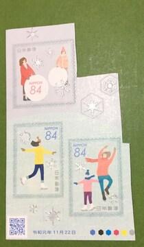 2019冬のグリーティング★84円切手3枚額面合計252円分★シール式