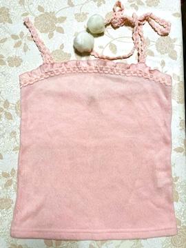 リズリサ ピンク色キャミソール 可愛い