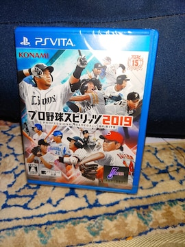 ビータ専用ソフト  野球  新古  送料無料