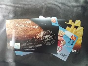 マックカード1枚 500円分★ポイント切手金券払可
