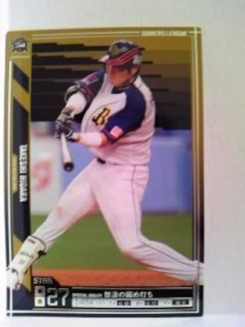 オーナーズリーグ2011・01 OL05 日高剛 スター  < トレーディングカードの