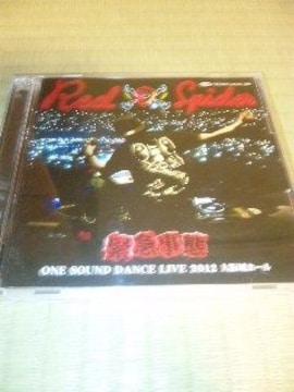 2CD RED SPIDER 緊急事態 ONE SOUND DANCE LIVE