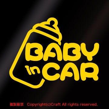 BABY IN CAR milk/ステッカー(黄色)type02