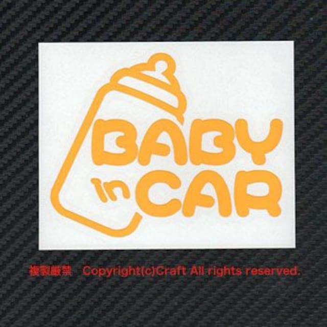 BABY IN CAR milk/ステッカー(黄色)type02 < キッズ/ベビーの