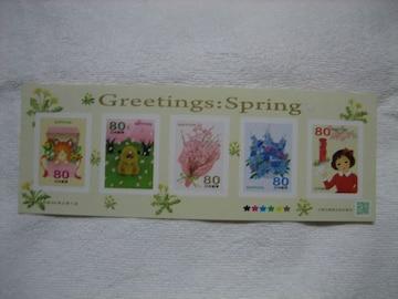 グリーティング スプリング 切手 80円×5枚 1シート