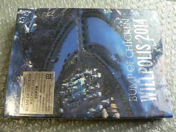 BUMP OF CHICKEN【WILLPOLIS 2014】初回盤(2DVD+CD)新品未開封