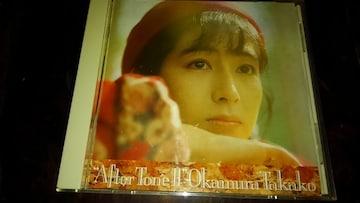CDソフト アフタートーンII 岡村孝子