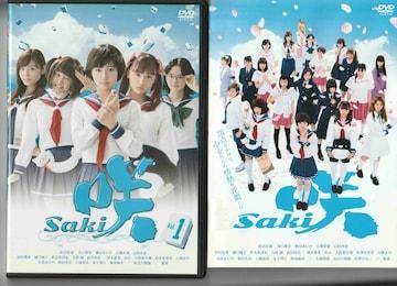 レンタルアップ「咲ーSaki-」ドラマ版全2巻+映画版