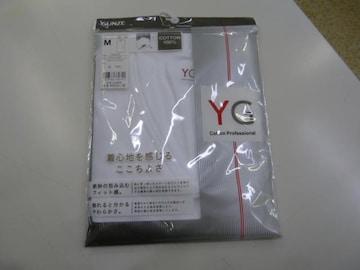 く)M白)グンゼ YG★V首スリーブレスシャツ YV0018 綿100%抗菌防臭