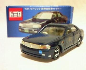特注トミカ セドリック Y34 国際自動車ハイヤー ガリバー