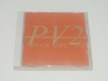JAY WALK/PV2/トークCD/非売品/FC限定/2004年