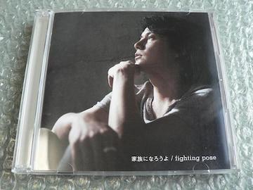 福山雅治【家族になろうよ】初回限定盤(CD+DVD)PV2曲収録/他出品