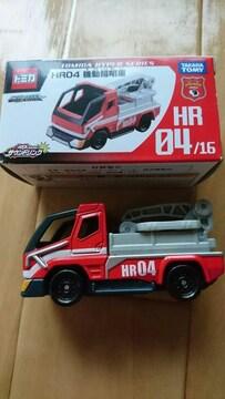 ハイパーレスキュー 04 機動照明車