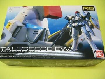 1/144 RG No.28 OZ-00MS トールギス EW 新機動戦記ガンダムW EW版