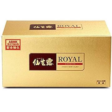 仙生露シリーズの超濃縮アガリクス茸 仙生露エキスロイヤル