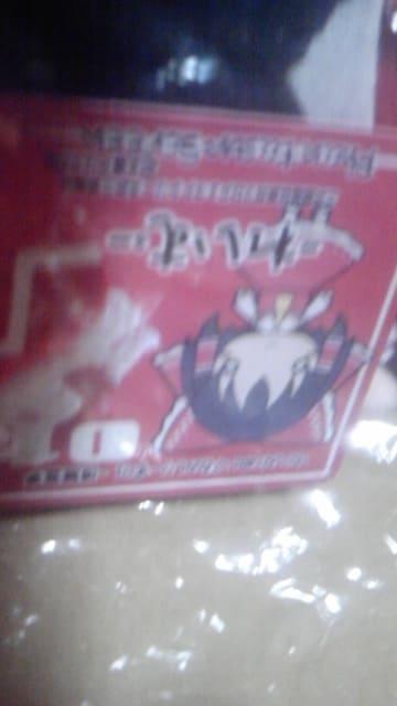 東方プロジェクト・ふにふにぬいぐるみしりーず01・博麗霊夢 < アニメ/コミック/キャラクターの