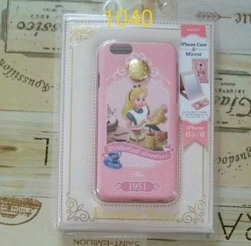 1040新品未開封アリスiPhoneケースミラー付タイプ