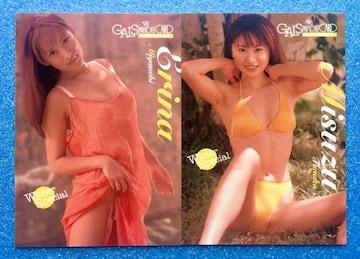 雑誌 ギャルズパラダイス 付録 カード 2枚 セット トレカ