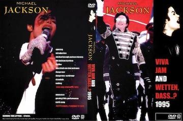 マイケルジャクソン VIVA JAM WETTEN1995