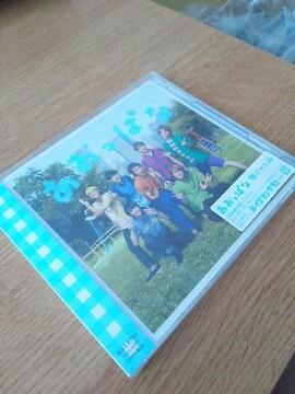 関ジャニ∞あおっぱな初回限定盤新品未開封