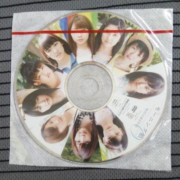 未完封特別付録2013版DVD美少女グラビアアイドル☆モーニング娘