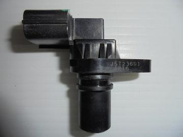 ホンダザッツABA-JD1純正品カムポジションセンサーJ5T23691 4Z16