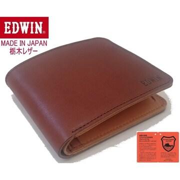 送料無料 エドウィン EDWIN 栃木レザー 折り財布 日本製 594-CC