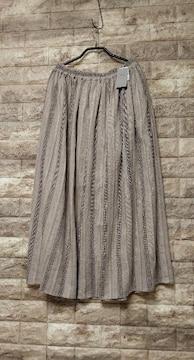 *ohana* 織り生地ストライプ スカート 新品