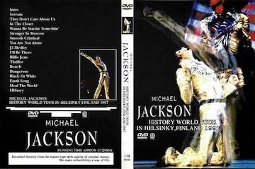 ≪送料無料≫マイケルジャクソン HISTORY HELSINKI FINLAND 1997
