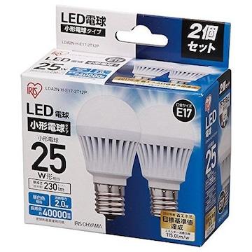 人気急上昇!LED電球 E17口金 25W形相当 昼白色