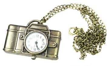 カメラ型 懐中時計 ネックレス アンティークゴールド
