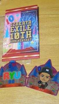 THE RAMPAGE from EXILE TRIBE★RYU キラキラシール2枚