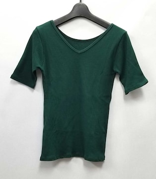 メゾンドベージュトップス半袖グリーン緑2レディ