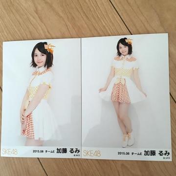 SKE48 加藤るみ 2015.08 生写真 AKB48